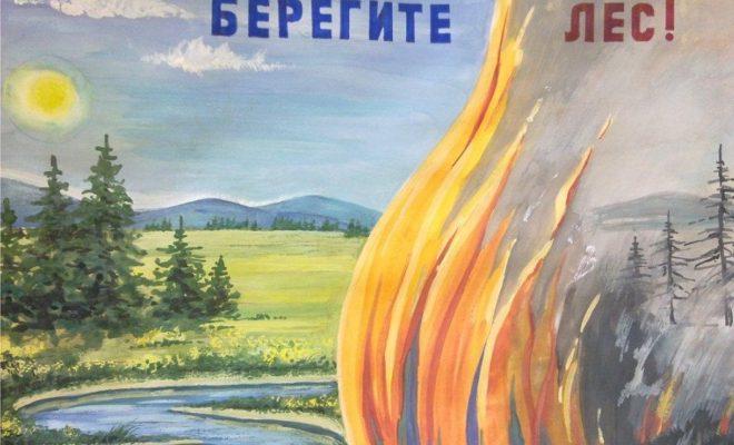 Юхновские леса спасают от угрозы пожара