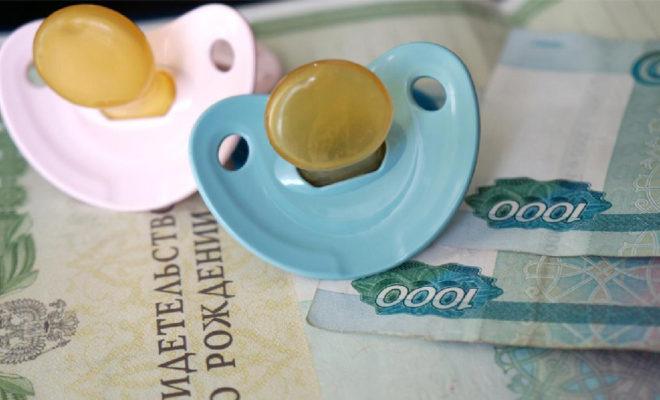 Жительница Козельска незаконно получала повышенные пособия по уходу за детьми