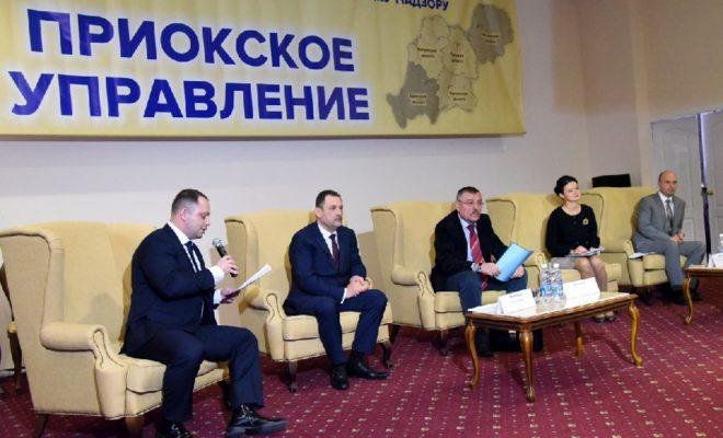 В Калуге прошли публичные слушания результатов правоприменительной практики Приокского управления Ростехнадзора