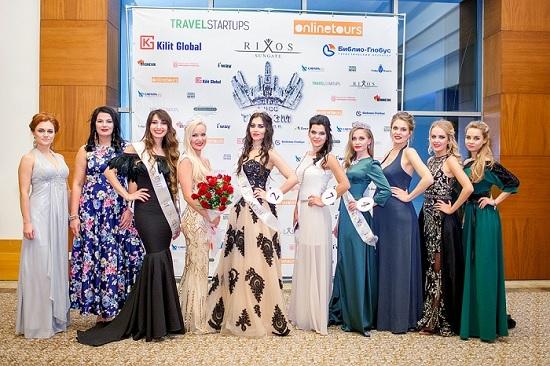 Посткриптум: краткий обзор «Мисс Туризм-2017»