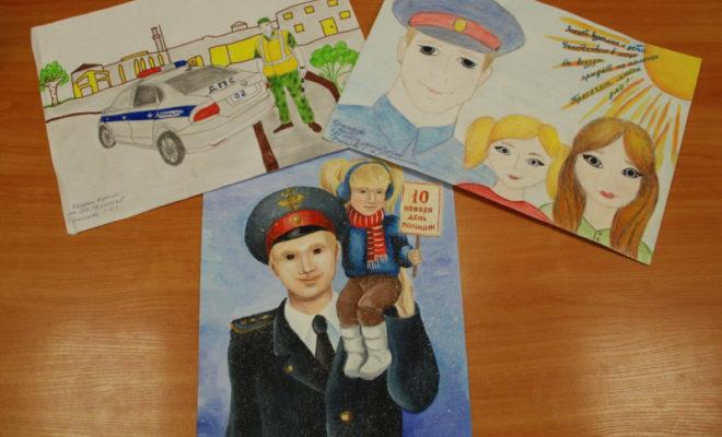 Будни полицейских в детских рисунках покажут на выставке