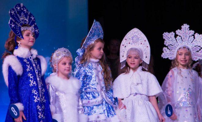 Школьниц приглашают на конкурс «Калужская Снегурочка-2018»