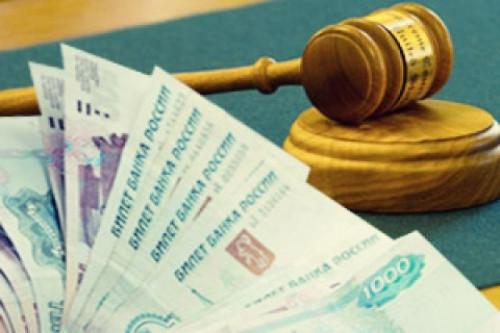 С калужан взыскано 380 млн рублей кредиторской задолженности