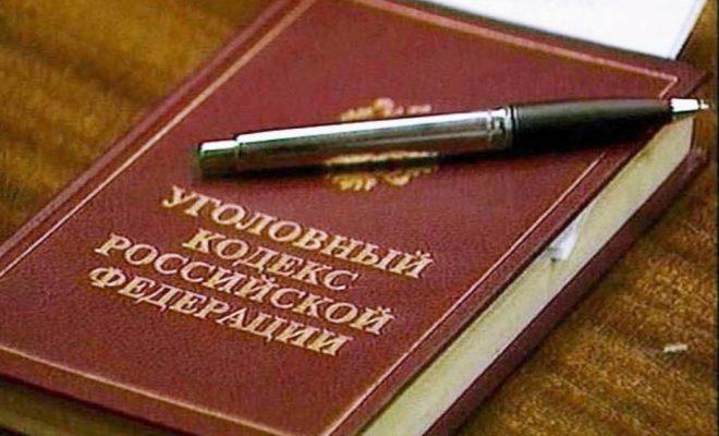 Пенсионерку оштрафовали на 35 тысяч за фиктивную регистрацию иностранцев