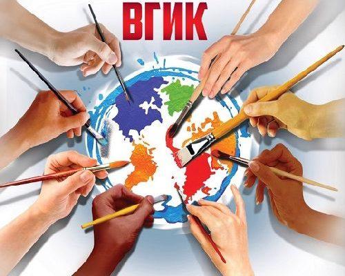 Калужанам представили творческие дебюты студентов главного киновуза страны