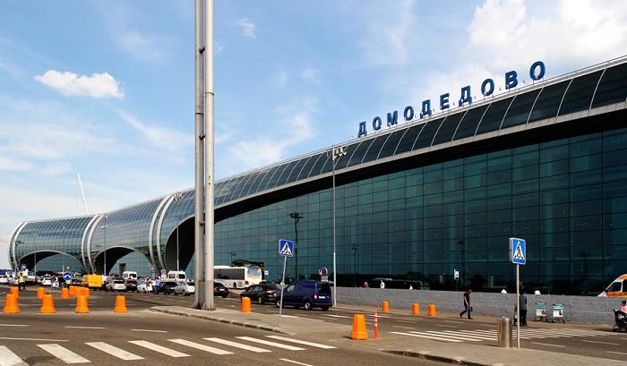 ВДомодедово можно будет проверить долги