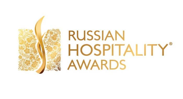 Russian Hospitality Awards 2017:финалисты