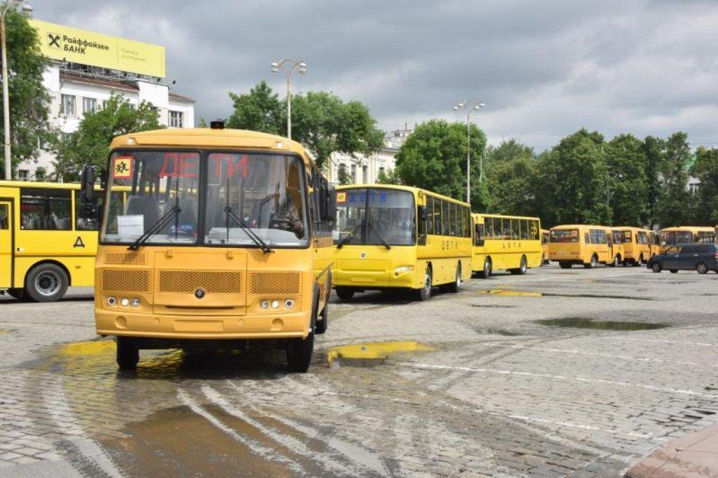 Автобусы сдетьми в Российской Федерации снабдят мигалками