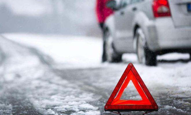 МЧС предупредило о гололедице на дорогах