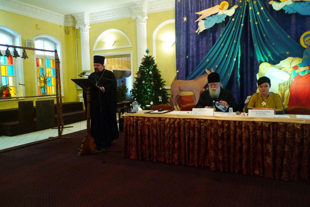 Рождественские чтения собрали священников и преподавателей