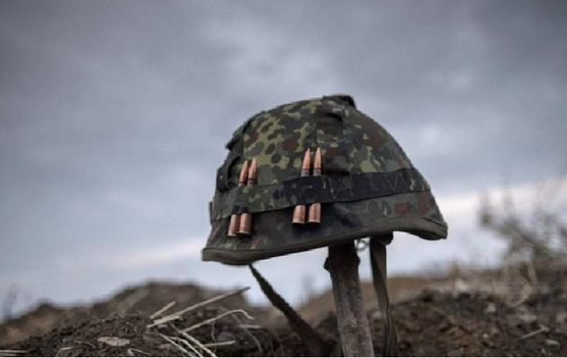 Около Новоселовки-2 умер боец АТО