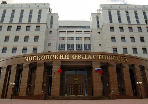 ВМосковской области осудили группу лиц заубийство замдиректора НИИприкладной химии
