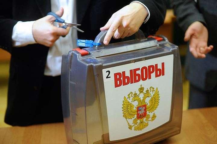 МИД Украины пригрозило санкциями участникам выборов вКрыму