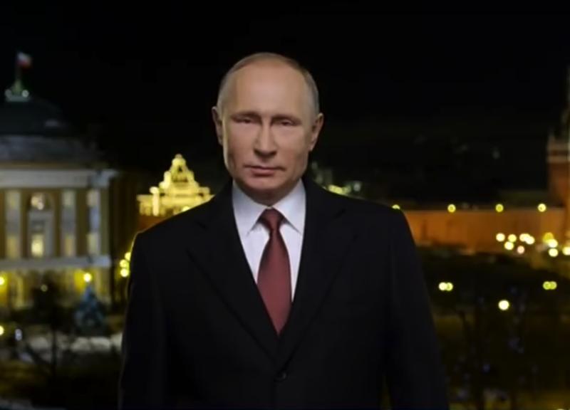 Путин поздравил граждан России сНовым годом ипожелал перемен клучшему