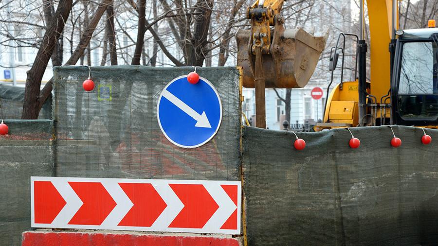 С17декабря закроется центр столицы для проезда машин