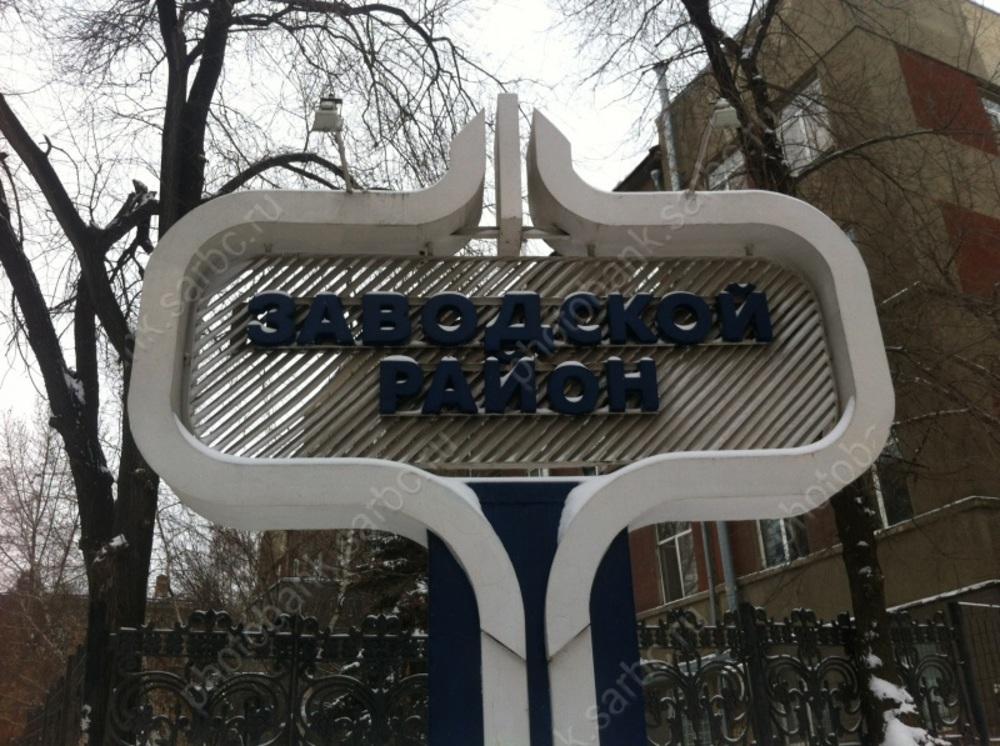 НаОрджоникидзе пресечено незаконное строительство магазина