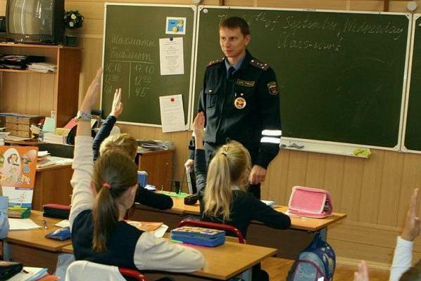 Школьникам будут устраивать «минутки безопасности»