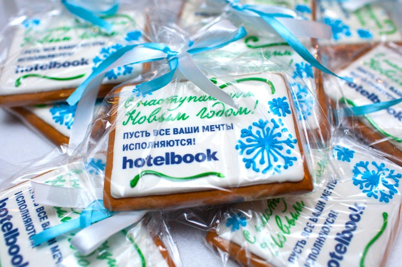 Что было нановогодней сессии Hotelbook?
