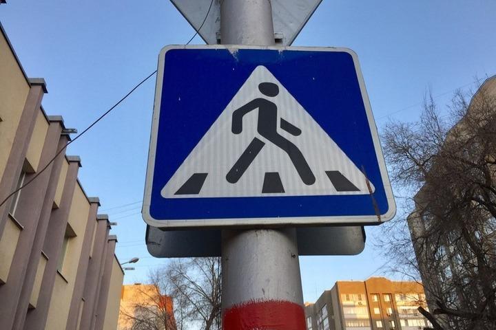 Сбивший пешехода напереходе шофёр «Приоры» исчез сместа ДТП