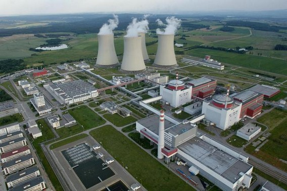 Узбекистан и Российская Федерация будут сотрудничать всфере атомной энергетики