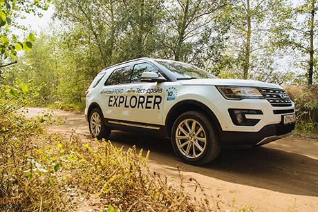 Кконцу осени продажи Форд в РФ возросли на29%