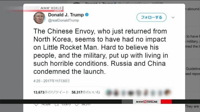 КНР неукротил «маленького человека-ракету»— Трамп разочарован