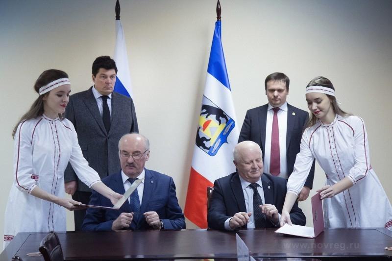 Компания «Транснефть— Балтика» проинформировала администрации Шимского района десять домов