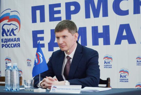 Максим Решетников иЮрий Уткин стали членами Генсовета «Единой России»