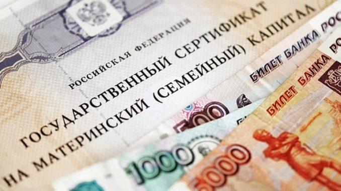 Мутко ждет, что бюджет РФС в будущем году впервые будет бездефицитным