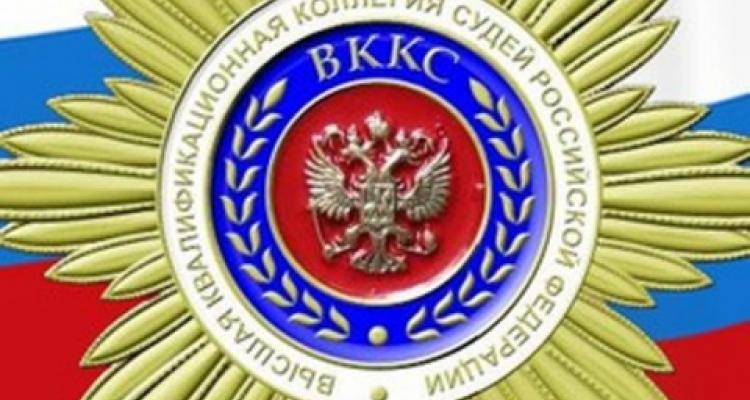 Открыта вакансия надолжность председателя Верховного суда Дагестана