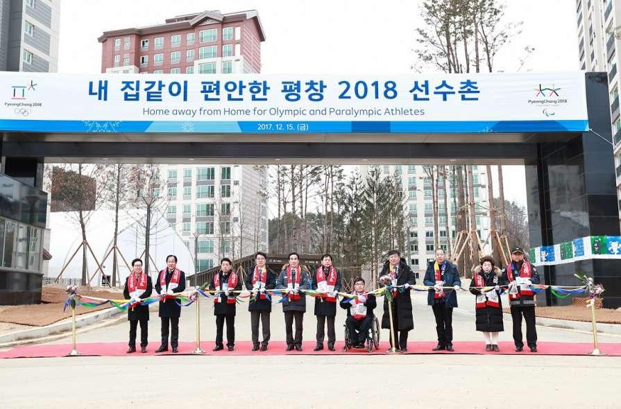 Волимпийском Пхенчхане построена деревня для спортсменов