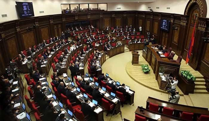 Парламент Армении принял госбюджет на следующий год