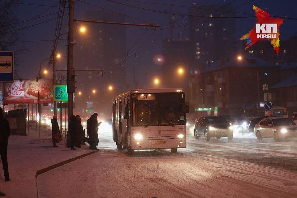 Вновогоднюю ночь красноярцы смогут уехать сострова Татышев наавтобусе