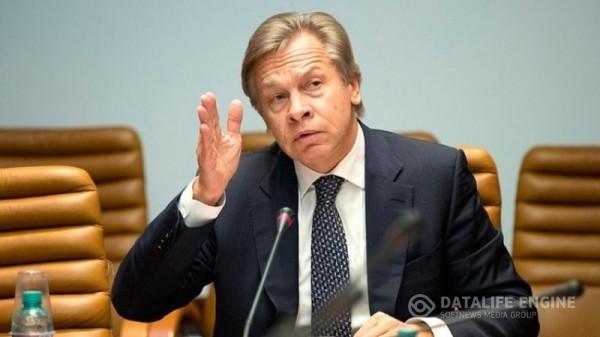 Пушков прокомментировал отмену визита американских сенаторов в столицу России