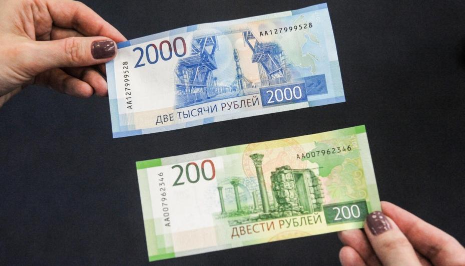 Русские банки готовятся кприему новых купюр