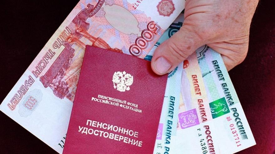 Сянваря последующего года будут проиндексированы страховые пенсии кинешемцев