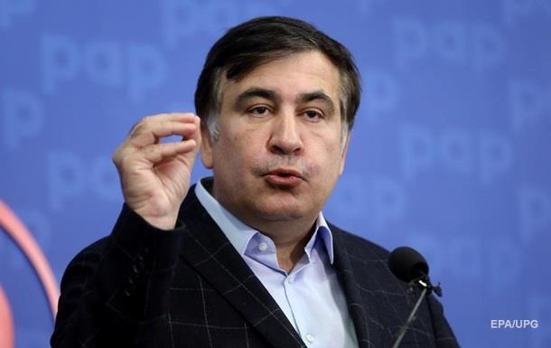 Юрист сказал о визите кСаакашвили