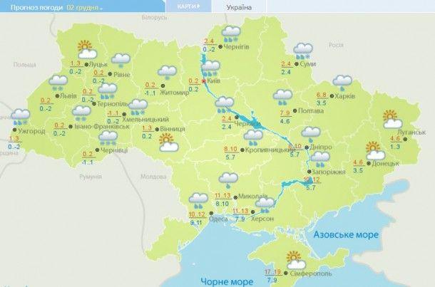 Сегодня набольшей части территории государства Украины ожидаются мокрый снег идождь