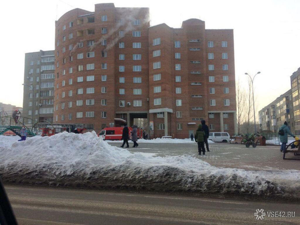 Стали известны детали пожара в высотном доме вКемерове