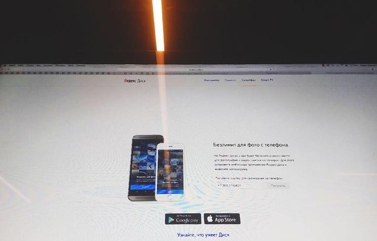 «Яндекс. Диск» сделал хранилище видео ифото безлимитным
