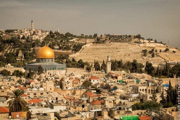 Трамп хочет объявить опризнании Иерусалима столицей Израиля