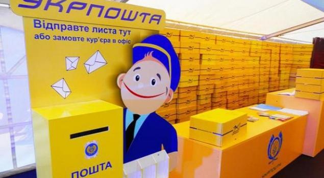 «Укрпочта» обновляет тарифы напочтовые отправления