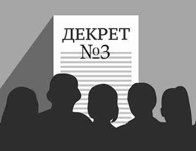 Улучшенный декрет «отунеядцах» заработает в республики Белоруссии с1января 2019-ого года