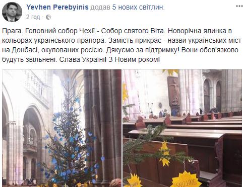 ВЧехии новогоднюю елку украсили игрушками сназваниями захваченных городов Донбасса