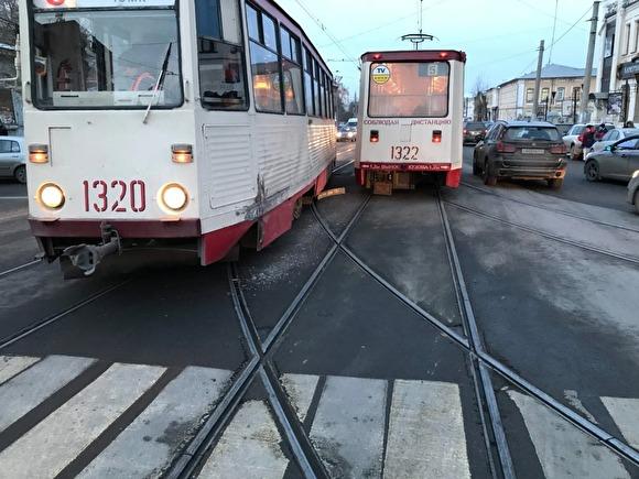 ВЧелябинске намаршруте столкнулись два трамвая