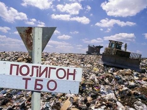 ВКЧР создается современный полигон для переработки мусора