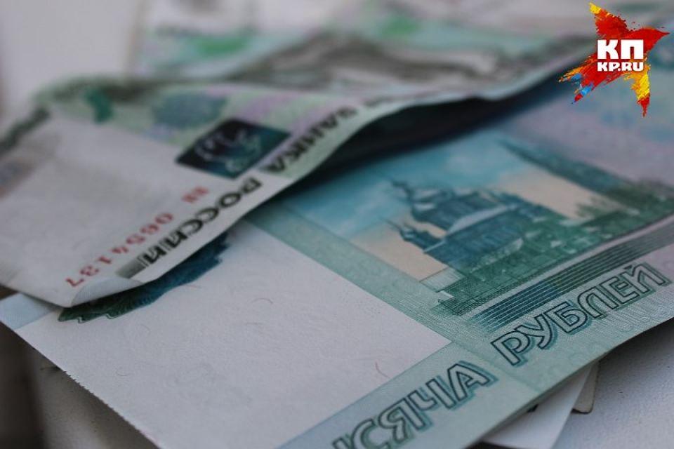 Насохранение идентичности татар в последующем 2018г выделят 42 млн руб.