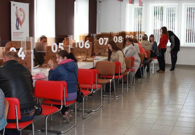 Вкурские МФЦ загод поступило неменее млн. обращений