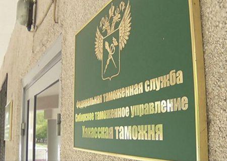 Вновом Таможенном кодексе ЕАЭС максимально учтена позиция евразийского бизнеса— Тигран Саркисян