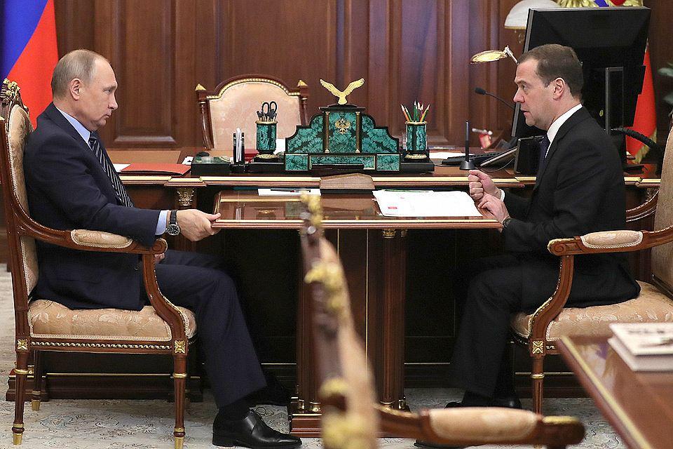 Владимир Путин: Государство понизит свое участие вовсех сферах экономики